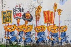 Gatos y seres humanos de las ilustraciones de la pared de Penang Imágenes de archivo libres de regalías