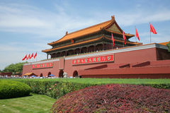 Gatter der himmlischer Frieden verbotenen Stadt Peking Lizenzfreies Stockbild