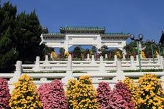 Gatter Institut zum Yuen-Yuen, Hong Kong Lizenzfreies Stockbild