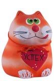 Gatto. Immagine Stock Libera da Diritti