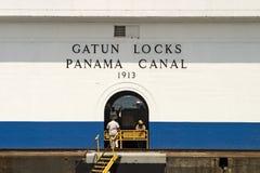 Gatun Verriegelungen, Panamakanal Lizenzfreie Stockfotos