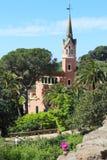 Gaudi博物馆在巴塞罗那 图库摄影