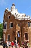 Gaudi结构 库存照片