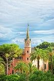 Gaudi议院博物馆在公园Guell在巴塞罗那 图库摄影