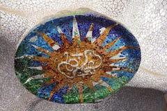 Gaudi Foto de archivo libre de regalías
