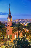 Gaudi Museum Barcelona Spain at Sunrise Royalty Free Stock Photo