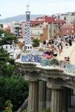 Gaudi ` s Parc Guell大阳台  库存图片