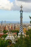 Gaudi& x27;s Parc Guell at Barcelona Stock Photo