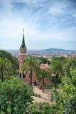 Gaudi议院博物馆在公园Guell,巴塞罗那,西班牙 图库摄影