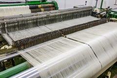 Gauze Weaving Machine Royalty Free Stock Image
