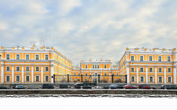 Gavrila Derzhavin Estate Museum, Saint Petersburg, Russia Royalty Free Stock Image