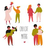 Mixed ethnicity gay and straight couple valentine vector illustration
