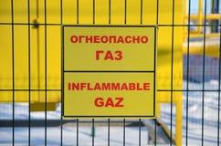 GAZ inflamable Fotos de archivo