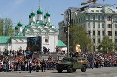 GAZ Tigr is Russische 4x4, multifunctioneel, geschikt voor elk terrein voertuig Stock Afbeelding