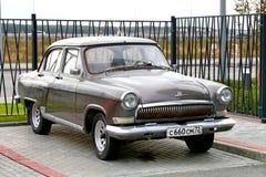 GAZ 21 Volga Obraz Royalty Free