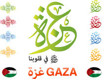 Gaza palestine in arabic calligraphy design Royalty Free Stock Images