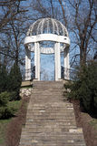 Gazebo Krasnodar Park Stock Photography