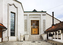 Gazi Husrev-beg library in Sarajevo. Bosnia and Herzegovina Stock Photos