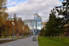 Gazoil-Plaza, business center. Tyumen, Russia. Royalty Free Stock Photos