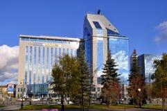 Gazoil-Plaza, business center. Tyumen. Royalty Free Stock Image