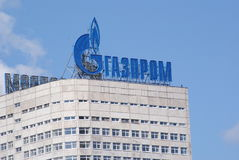 Russia Gazprom office Stock Photo