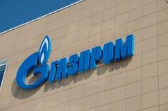 Gazprom images libres de droits