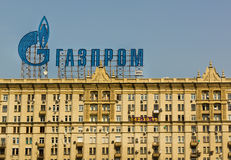 Gazprom building in Moscow Royalty Free Stock Image