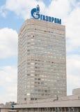 Gazprom företagsbyggnad Arkivfoto