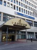 Gazprom - Gazprombank Royalty Free Stock Photo