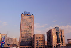Gazprom Headquarters in Moscow Stock Photos