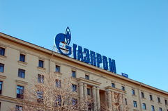GAZPROM logo on the facade of the building Royalty Free Stock Photography