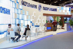 Gazprombank Стоковая Фотография RF