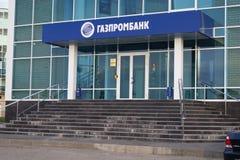 Gazprombank Stock Image