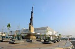 GBI zieleni platyny Cyberjaya meczet w Cyberjaya, Malezja Obrazy Royalty Free