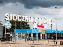GDAŃSKI, POLSKA, SIERPIEŃ - 26, 2014: Wejściowa brama Gdańska stocznia Miejsce ampuła uderza w 80s i miejscu narodzin Obraz Stock