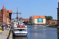 Gdansk during the Euro 2012 Championship Royalty Free Stock Photo