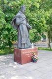 Gdansk, Poland - June 14, 2017: Monument of Polish Roman Catholic priest Marian Gorecki in New Port, Gdansk. Royalty Free Stock Images