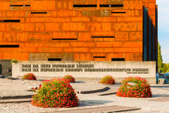 Gdansk, Poland wall behind Solidarity monument Royalty Free Stock Image