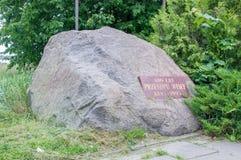 Gdansk, Polen - Juni 17, 2017: Monument voor 100ste Verjaardag van sloot over Vistula-Rivier Stock Foto