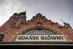 Gdansk railway station Stock Images