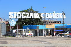 Gdansk Shipyard Royalty Free Stock Photo