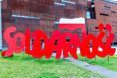 Gdansk. Solidarity Museum. Gdansk, Poland - July 30, 2015: Museum and Monument of Solidarity in Gdansk. In memory of the events of struggle against the communist Royalty Free Stock Image