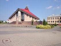 Gdansk Zaspa. Royalty Free Stock Photo