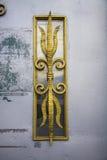gdy tła rabatowy metalu ornament Obraz Royalty Free