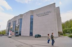 GDYNIA, POLAND - APRIL 30, 2018: Musical theater named after Dan Royalty Free Stock Photo
