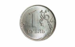 Geïsoleerd 1 roebelmuntstuk Stock Afbeeldingen