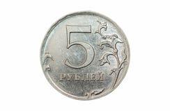 Geïsoleerd 5 roebelsmuntstuk Stock Fotografie