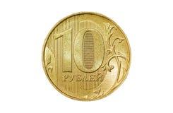Geïsoleerd 10 roebelsmuntstuk Stock Fotografie