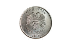 Geïsoleerd 1 Russisch roebelmuntstuk Royalty-vrije Stock Afbeelding