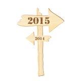 geïsoleerde het teken van 2015 Stock Foto